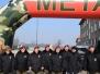 """Bieg i turniej strzelecki """"Dla Wyklętych 1963"""" z okazji Narodowego Dnia Pamięci """"Żołnierzy Wyklętych"""" - 2 marca 2018"""